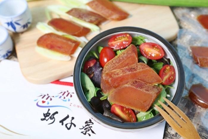 漁夫鮮撈 一口包野生烏魚子 又油又香撕開就可以吃超方便 慶新年買千送百喔!