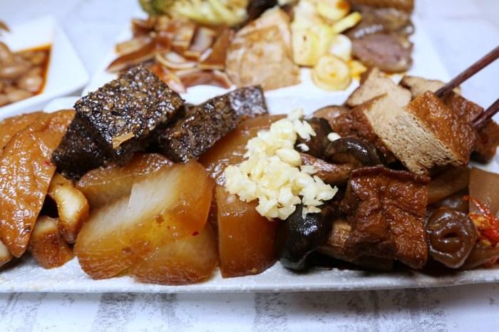 逢甲必吃美食 秘醬滷味 來自上海巷弄裡老滷味攤的秘方 愈吃愈涮嘴