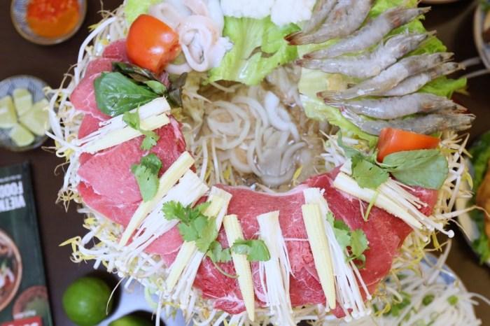 台中大里火鍋推薦 越好吃越南料理 越南火鍋竟然是鐵帽子造型 把食材都推進鍋裡就對了!