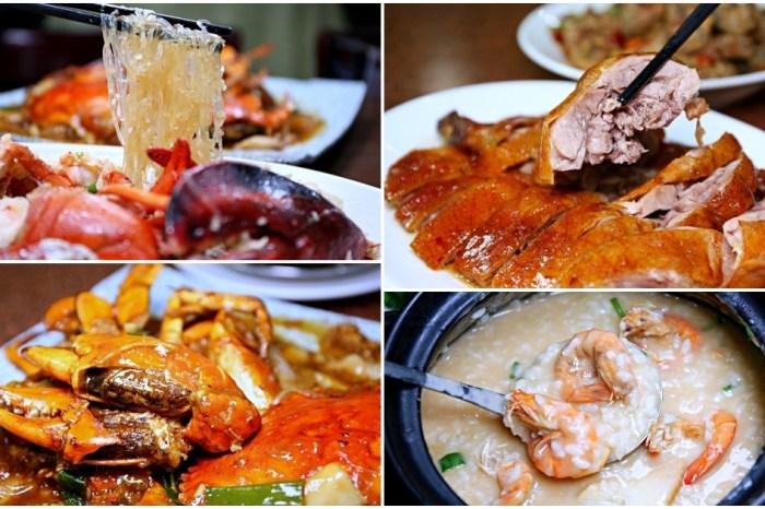 大祥海鮮燒鵝餐廳 經典菜色八道$3000超優惠  1斤重活波龍$799搶翻天