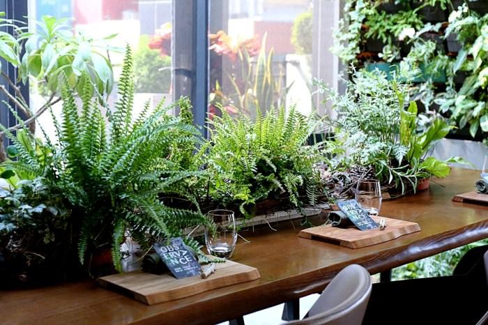 芾飲食實驗室 在森林中尋覓食材 創造自然互動情境 讓吃飯變得更有趣