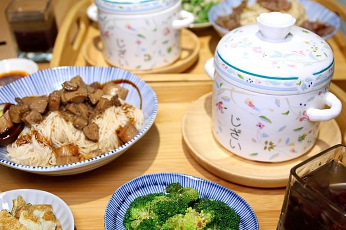 嘉義盅正騼 六小時慢熬原盅湯品 私房手炒醬料 古早味變身文青料理