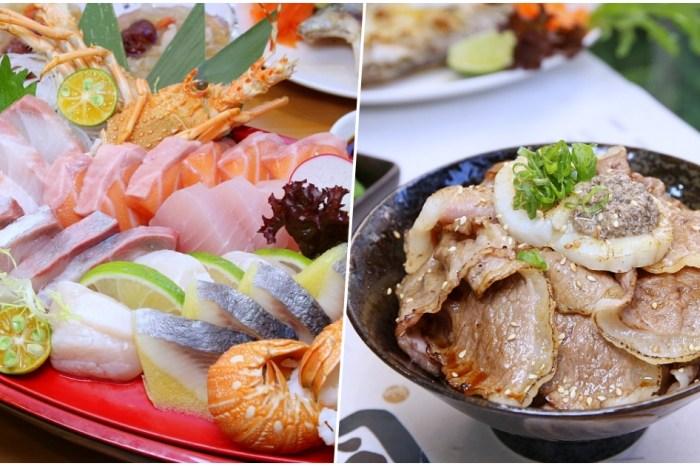 鮨壽司 有小花園的日式料理店 味噌湯和白飯都免費續加 湯料有附蔥花魚肉想吃多少自己加