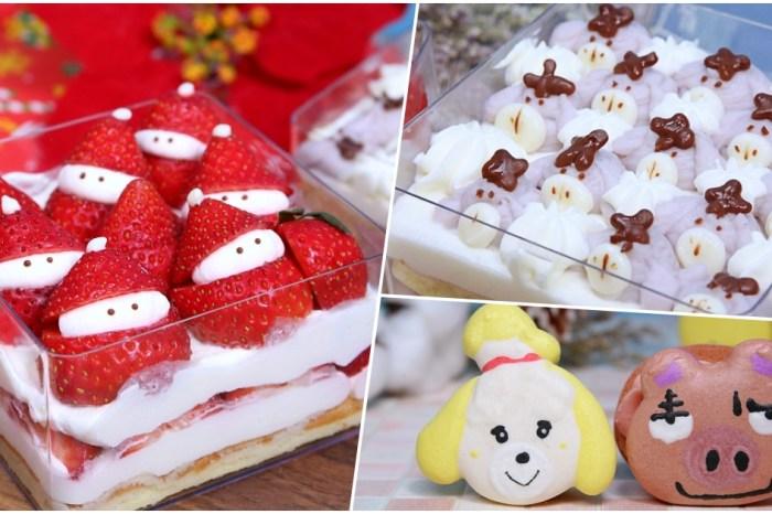 威力麻造型手工坊 萌爆少女心的客製化甜點 造型馬卡龍、收涎餅乾、蛋糕寶盒可愛到捨不得吃!