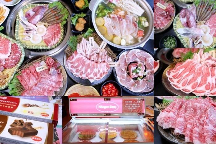 石頭日式炭火燒肉豐原館可以內用啦!火烤二吃超過150種好料 哈根達斯吃到飽 豐原吃到飽餐廳
