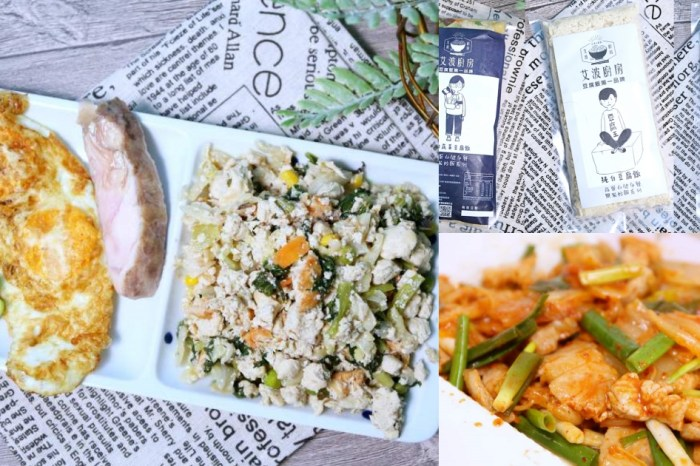 艾波廚房 人氣美味豆腐飯 減醣生酮高蛋白餐點在這裡