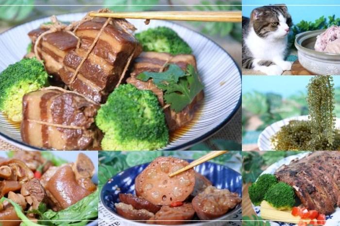 大衛廚房 貴婦黃昏市場裡的無菜單料理 鳳凰投胎 胡椒鴨 滷豬腳 還有多款藻類小菜