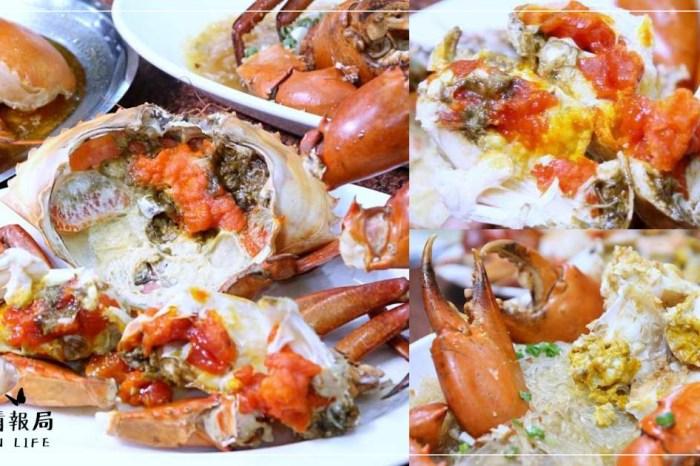 大祥海鮮 肥美螃蟹上市啦!生猛沙公沙母內用外帶全都8折 原味 蒜香粉絲口味任選