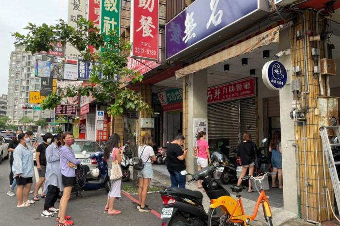 台北貴婦團購美食,幽靈鮭貝醬月銷千罐,一次十罐免運費