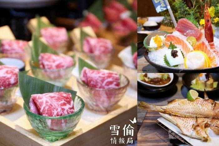 藝奇日本料理岩板燒  一次品嚐精緻日本料理和300度岩燒的美味