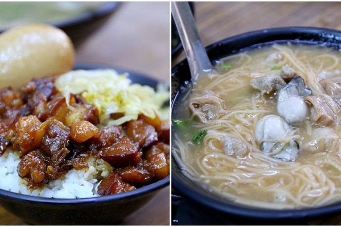 廖老街麵線 南屯老街的人氣老店 就在萬和宮旁 必吃綜合麵線和魯肉飯 下午無休讓你從早餐吃到晚餐