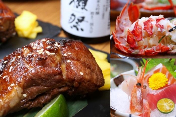 桀壽司 公益路人氣日本料理 雙人套餐有活跳跳波龍、大塊軟嫩肋排 新鮮好吃