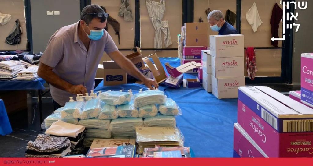 כולבו לנזקקים בעיריית הרצליה