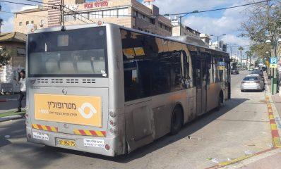 אוטובוס של מטרופולין