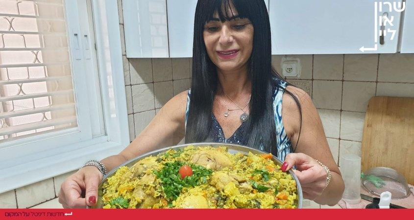 ירדנה ג'אנח - תבשיל עוף באורז וירקות