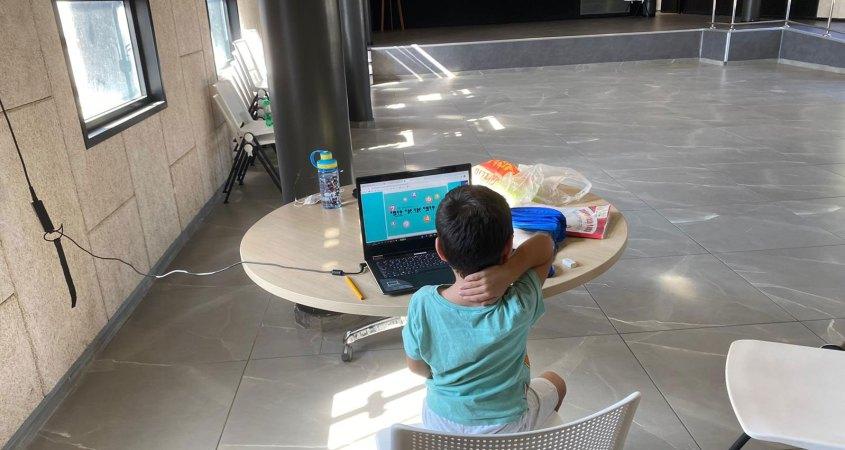 גני ילדים לעובדי מערכת החינוך בהרצליה