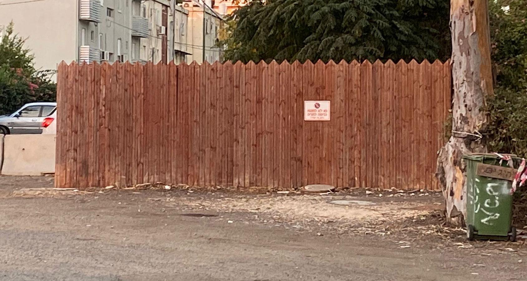 אזור ריכוז אשפה בשכונת יד התשעה הרצליה