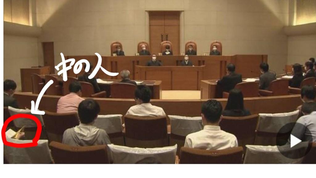 社労士講師が初めて最高裁判所の傍聴にいったみた件 | 『資格の大原 ...