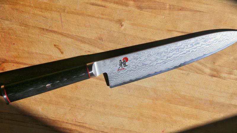 Miyabi 5000DP Gyutoh 200 Chef Knife 8-Inch