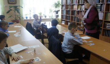 Второй день православной книги