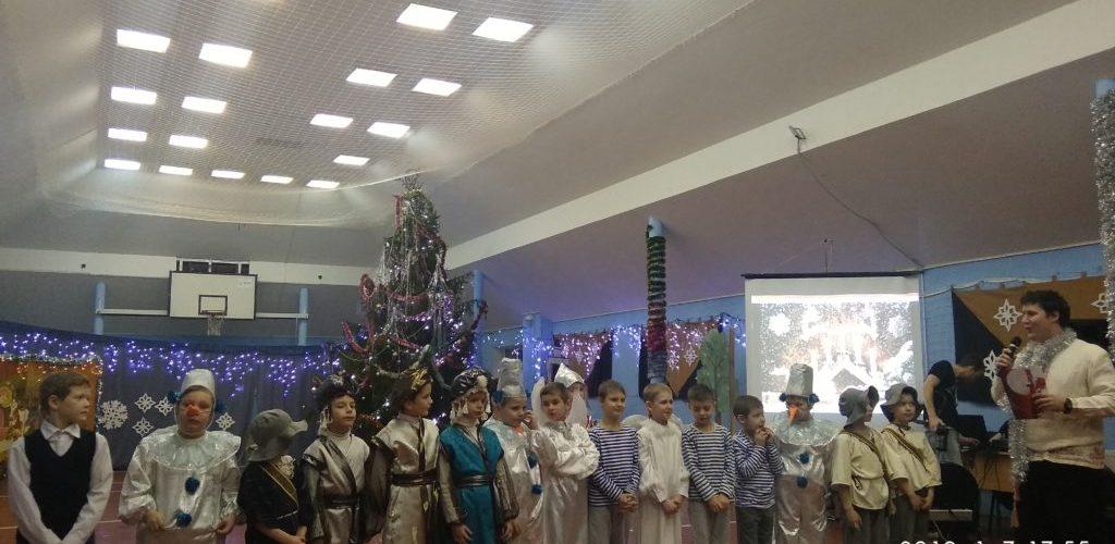 """Праздник """"Рождество Христово"""" в школе"""
