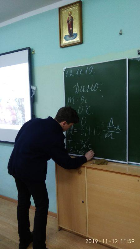Интегрированный открытый урок  «Тепловые явления в физике и лирике»