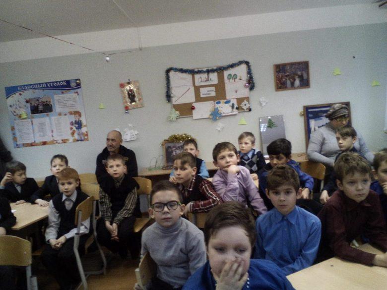 День науки в начальной школе