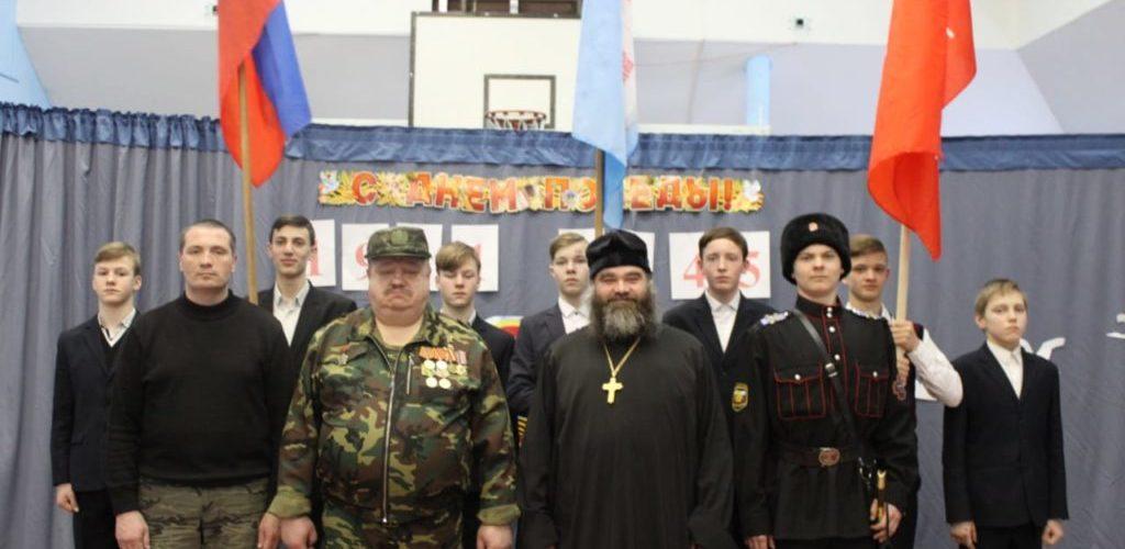 Школьный проект «75» - 75 добрых дел в честь 75 – летия Победы в ВОВ.