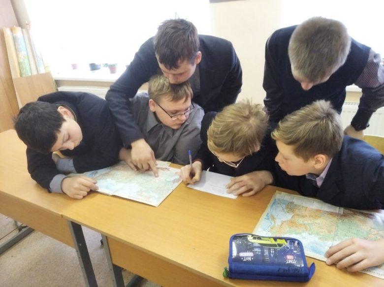 Неделя географии