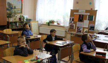 День православия в начальной школе