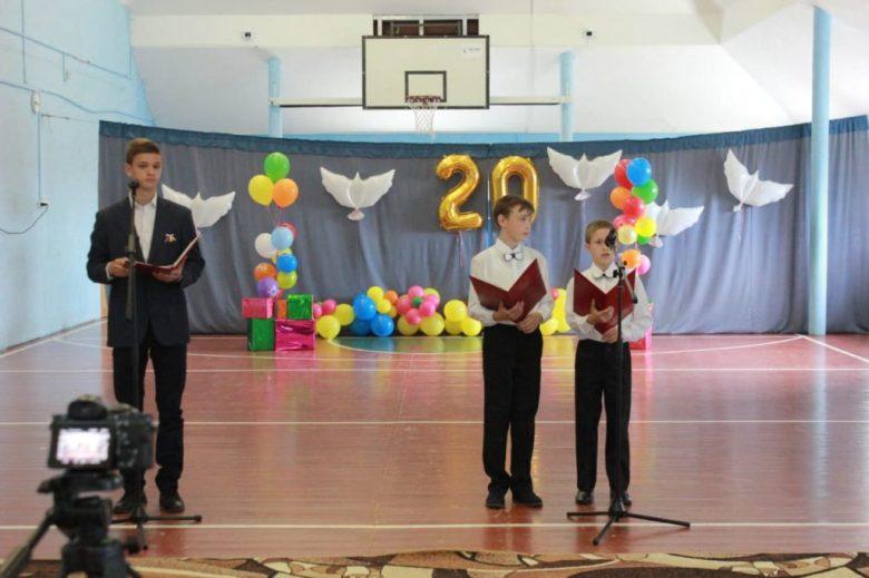 Нашей школе 20 лет!