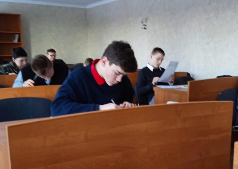 Пробные экзамены