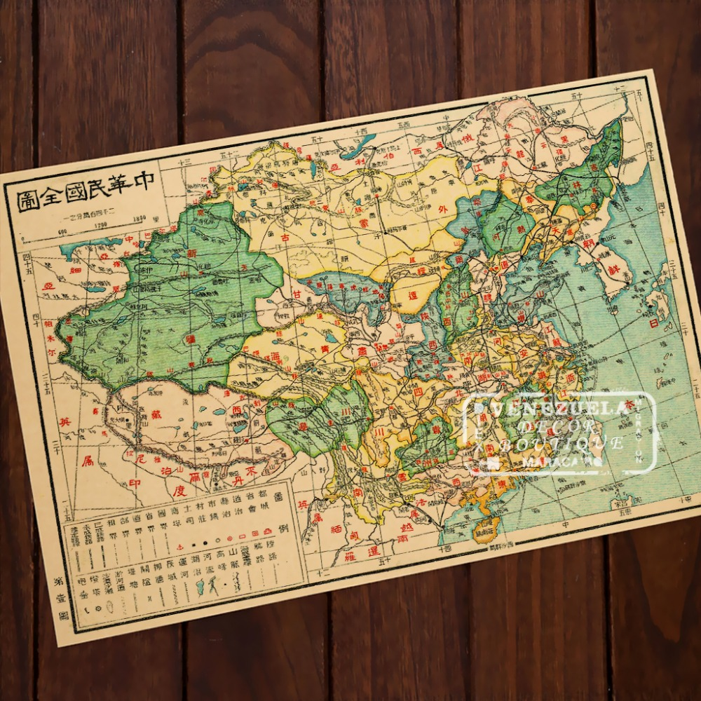 Best Roc Global China World Colorful Map Classic Vintage Retro This Month