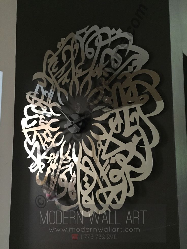 Best Islamic Art In Stainless Steel 10 Handpicked Ideas To This Month