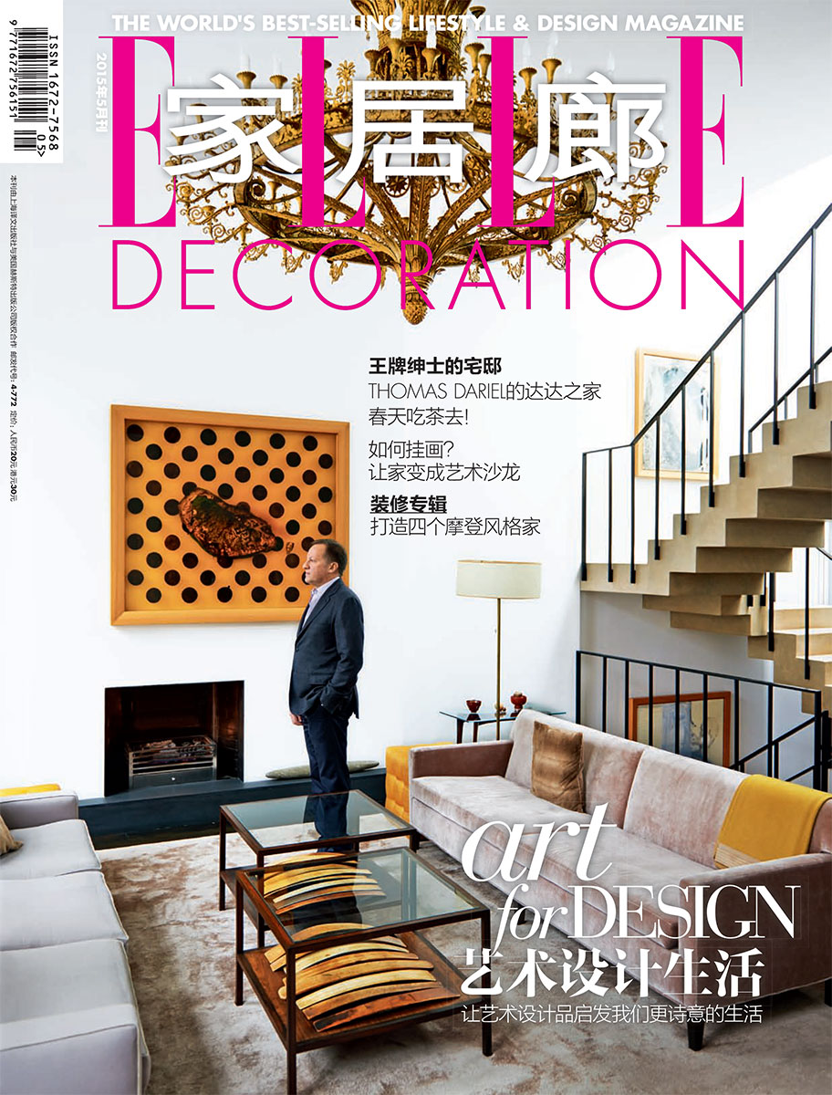 Best Elle Decor Subscription Customer Service Shelly Lighting This Month