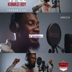 Ypee – Kumasi Boy (Freestyle)