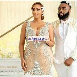 Juliet Ibrahim reportedly ties the knot with another Nigerian