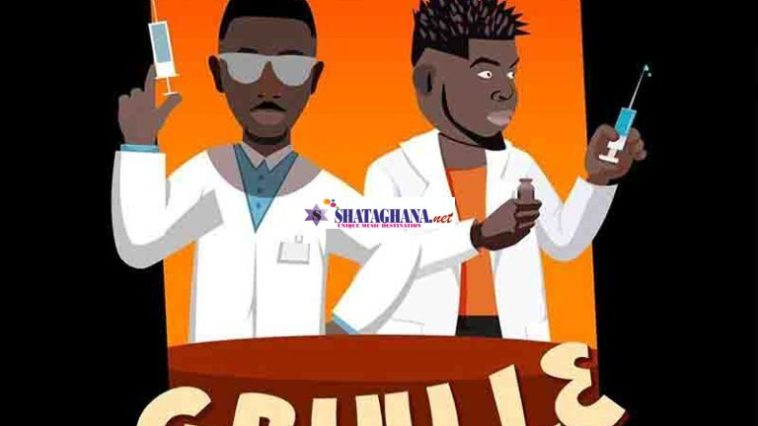 Joint 77 – Gbuule Ft King Jerry