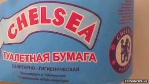 chelsea-toilet-paper-shattaf-bidet-sprayers