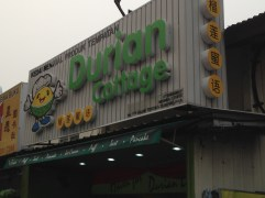 They also take their durian seriously. This shop had durian flavoured everything.