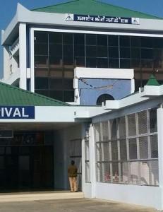 Imphal Airport