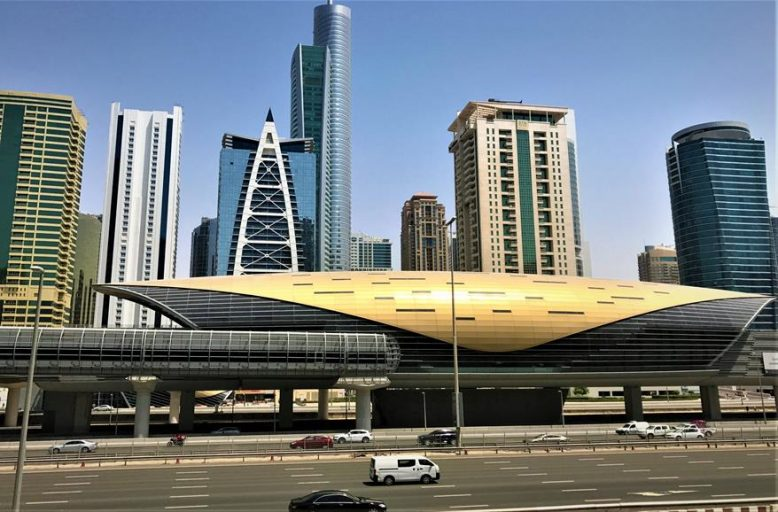 DUBAI CITY Metro station