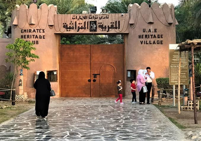 Heritage village, where the history of the Emirates