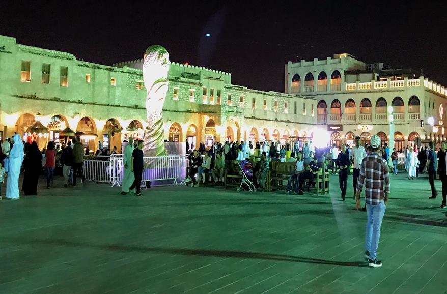 Doha's market place Souq Waqif