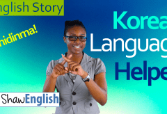 English Story: Korean Language Helper