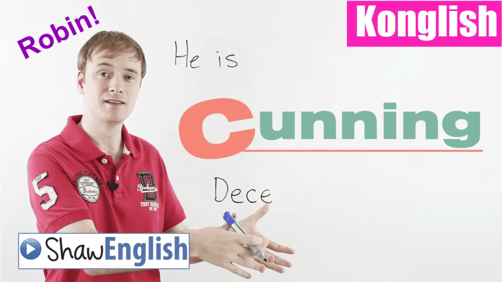 Free online English video lessons.