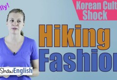 Culture Shock Korea: Korean Hiking Fashion
