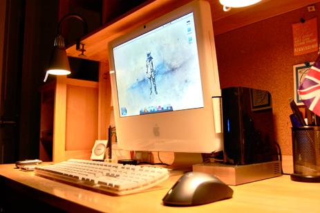 Ryan Gonzalez's Mac Setup