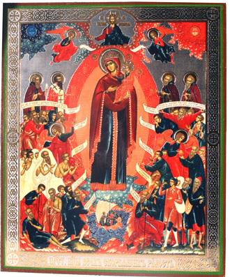 Mother of God Icon - The Joy of All Who Sorrow