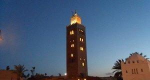 Marrakesh Morocco Old Medina